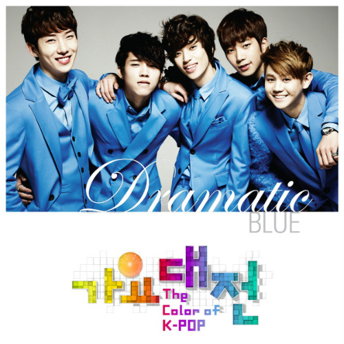 20121225_dramaticblue