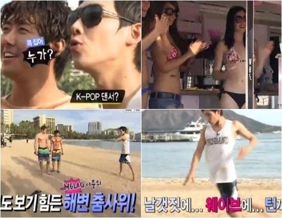 20121229_leejoon_bikini_wegotmarried