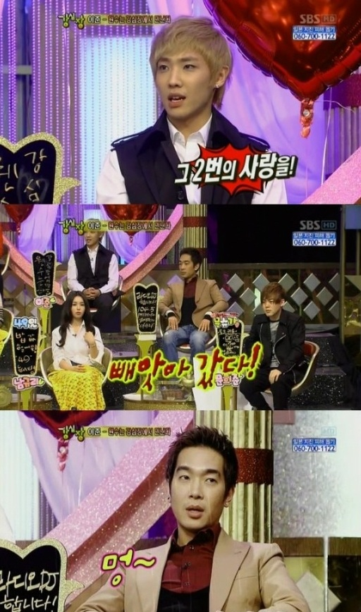 20130109_leejoon_goyoungwook_strongheart