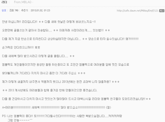 seungho fancafe