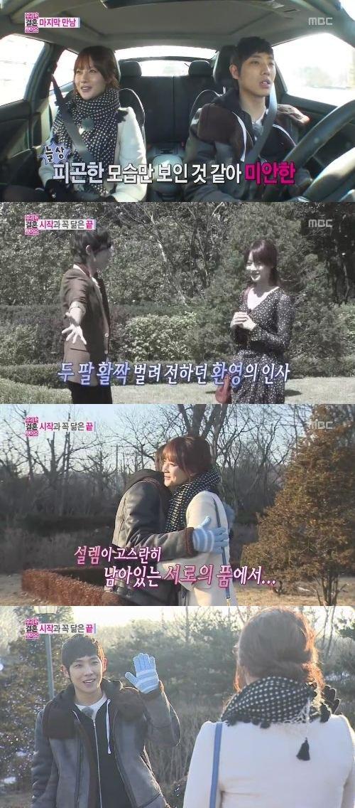 20130202_leejoon_ohyeonseo_wegotmarried