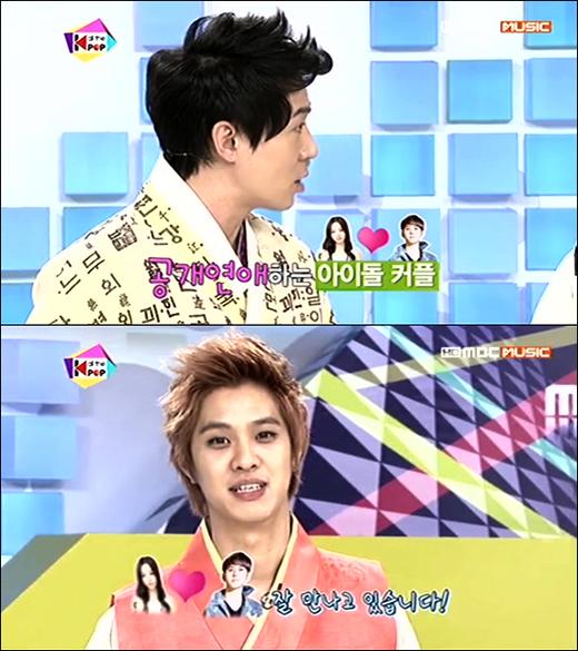 20130213_seungho_harajunhyung