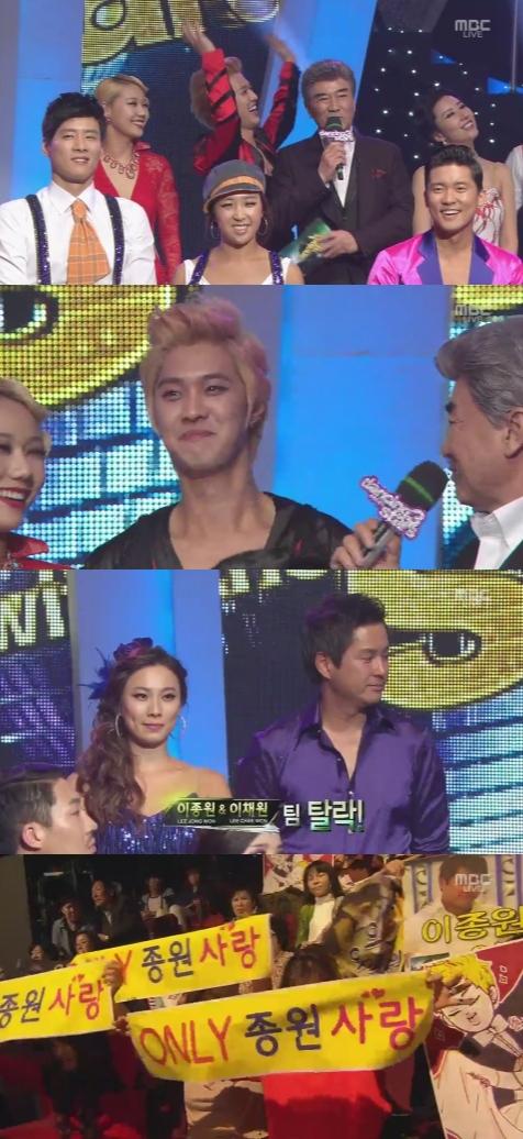 20130412_seungho_dwts