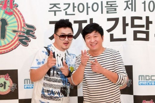 Jung-Hyung-Don_1370927072_af_org