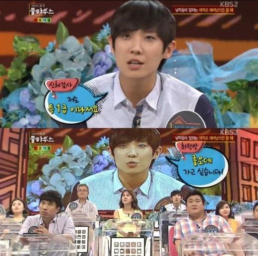 MBLAQ-Lee-Joon_1371230513_af_org