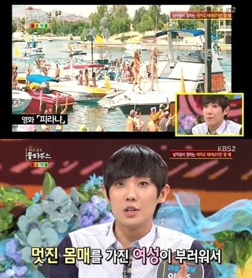 MBLAQ-Lee-Joon_1371231164_af_org