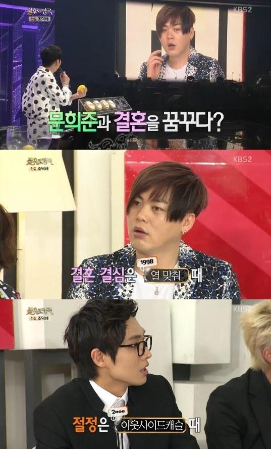 Moon-Hee-Jun-MBLAQ-Lee-Joon_1371299086_af_org